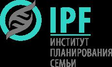 IPF – Институт планирования семьи